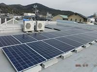 ビルの屋上に太陽光発電を導入した事例