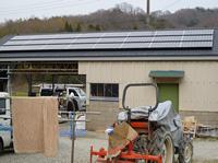 農業用の小屋に産業用太陽光発電を導入した事例